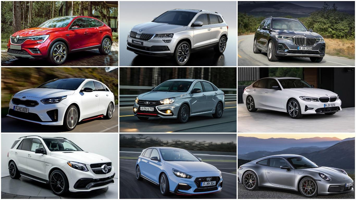 best selling cars 2019